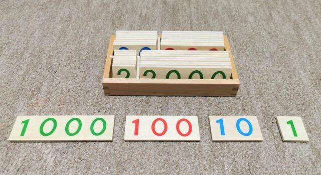 10進法数字カード